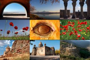 «Узнай Армению»
