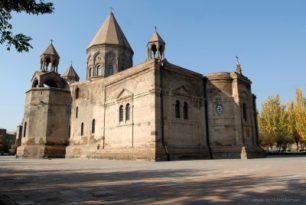 «Блиц-тур по Армении»